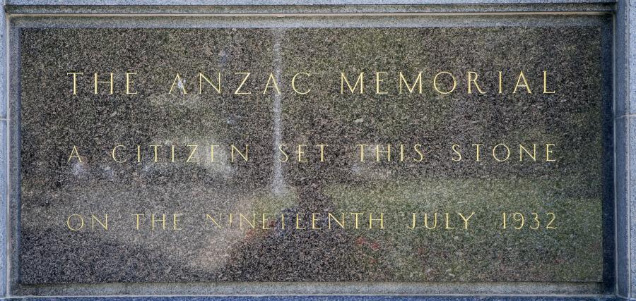 The foundation stone set by Bertram Stevens, then Premier of NSW